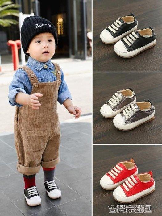 兒童鞋 男寶寶鞋子1-3歲軟底學步鞋春秋季0-2嬰兒童鞋秋款男童女寶寶秋鞋