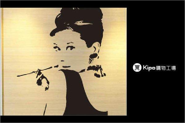 KIPO-經典之作 奧黛莉赫本 奧黛麗赫本壁貼/牆貼/玻璃貼/瓷磚貼 NCC009182A