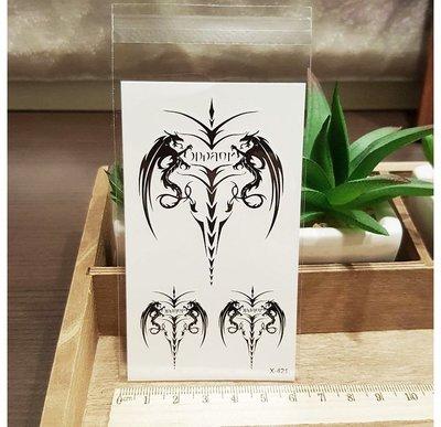 【萌古屋】火龍家徽圖騰- 男女防水紋身貼紙刺青貼紙 X-421