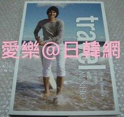 The King:永遠的君主)李敏鎬Lee Min Ho日本版官方寫真集 旅 Travel with MINHO