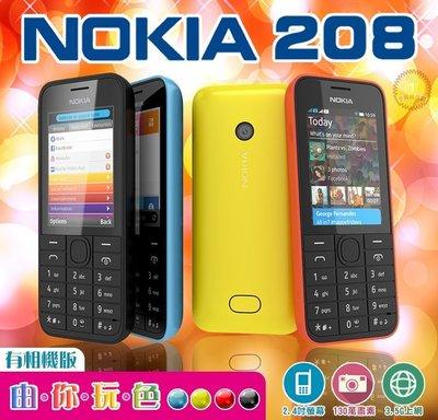 ☆手機批發網☆ Nokia 208《有相機版》免運,支援FB,3、4G卡可,ㄅㄆㄇ按鍵,注音輸入,5320、2730