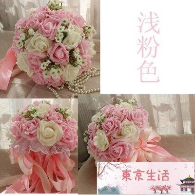 結婚新娘手捧花韓式仿真花婚禮婚慶婚紗影樓道具韓式婚禮花束【東京生活】