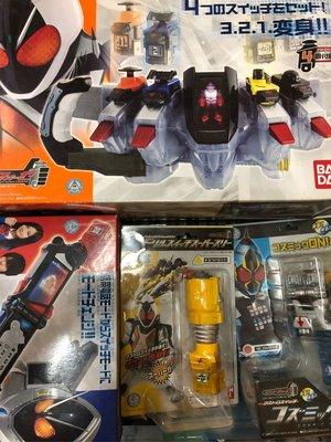 幪面超人DX(4盒已開)連1-40號扭全套不郵寄、不散賣只限葵芳地鐵站交收