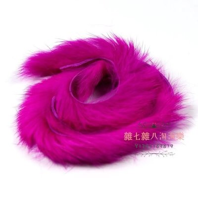 2pcs飛蠅綁製材料豎切兔毛兔子毛條飛蠅鉤飾帶鉤綁材5毫米寬鯉魚鉤綁材Rabbit Fur for fly tying#雜七雜八淘淘樂