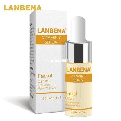 香艾兒美妝 LANBENA  Serum VC Essence Remove Dark Spot Freckle