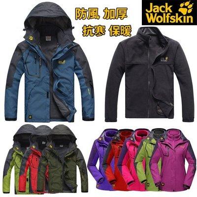 Jack Wolfskin 飛狼 狼爪衝鋒衣 防水防雨防風連帽外套 抓絨保暖兩件套雪地服L-9XL