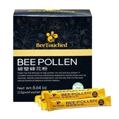 美兒小舖COSTCO好市多線上代購~BeeTouched 蜜蜂工坊 破壁蜂花粉(64包/盒)