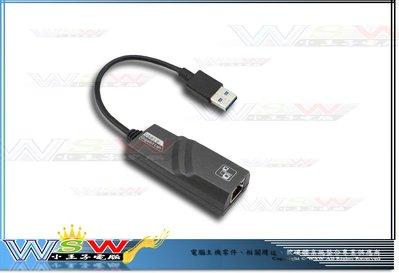 【WSW 網路卡】萬通 8153 自取229元 USB3.0 1000M/GB 有線網卡 隨插即用 筆電/平板 台中市
