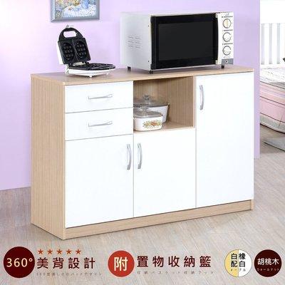 《HOPMA》三門二抽五格廚房櫃/收納櫃/櫥櫃D-C120