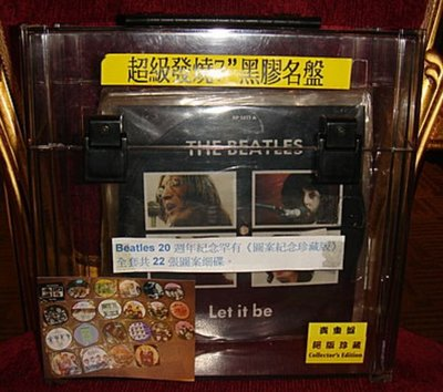 Beatles 20 anniversary picture disc 22 E.P. Singles collection 全新英國圖案細碟全套