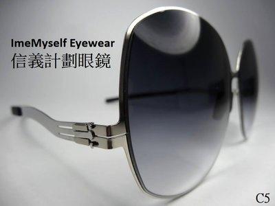 信義計劃眼鏡 渡邊徹 WT050 太陽眼鏡 超寬 大 超輕 超越 ic! berlin Lundi 星期一 Monday
