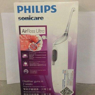 【飛利浦PHILIPS】空氣動能牙線機(HX8331)經典款