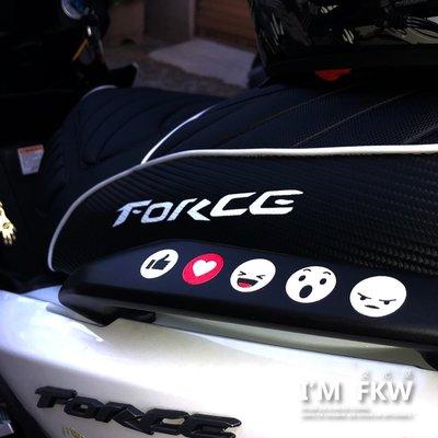 反光屋FKW FACEBOOK 臉書 FB表情符號反光貼紙 貼圖 按讚 筆電 安全帽 貼紙 防水防曬 可愛精緻