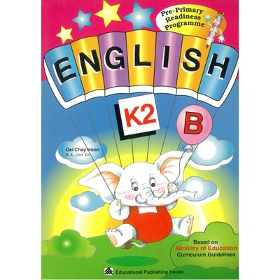 Pri-Primary Readiness Programme-English B(K2)學前英語 具行填空 英檢準備