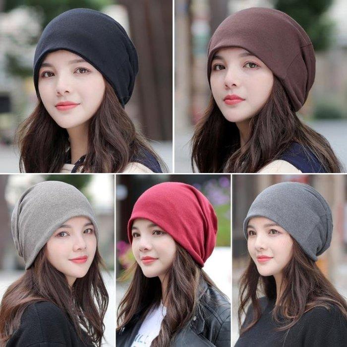 月子帽 帽子女秋冬時尚包頭帽韓版套頭帽休閒堆堆帽雙層月子帽圍脖頭巾帽