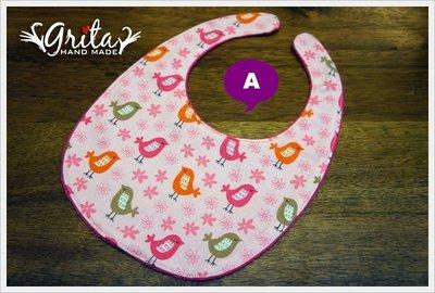 ♥gritas handmade♥純棉手作嬰幼兒圍兜兜/領巾/口水巾/三角巾/彌月禮—可愛小鳥
