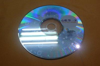 紫色小館-87-3--------心愛 等一下