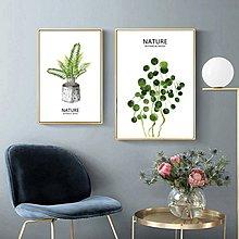 北歐風格現代簡約小清新植物葉子裝飾畫掛畫壁畫微噴打印畫(3款可選)