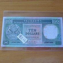 匯豐 1986年 $10
