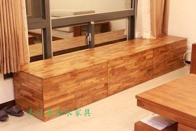 【美日晟柚木家具】SH 06 上掀式收納櫃 柚木收納櫃 原木 收納箱 窗邊置物櫃 收納盒坐椅 臥榻