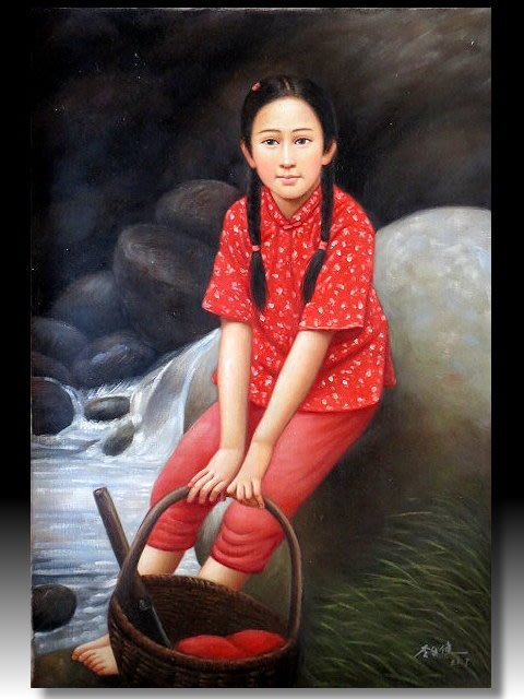 【 金王記拍寶網 】U1358  中國近代油畫名家 李自健款 手繪油畫一張 溪邊少女~ 罕見稀少 藝術無價~