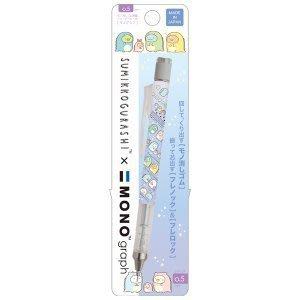 4165本通 SG 角落生物 日本製 卡裝自動鉛筆 4974413766883 下標前請詢問