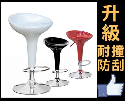 吧檯椅 吧台椅 加強塑料 設計師最愛 晶燦極光 高腳椅 餐廳椅 酒吧椅 接待所LOG- 101  LOG-162