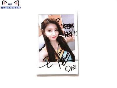 EVERGLOW 王怡人 親筆簽名周邊 原版拍立得 寶麗來照片