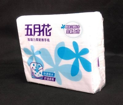 20包/箱【五月花大促銷】 超強效吸水吸油 200張雙層 擦手紙 衛生紙 免運費 7038