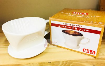 【豐原哈比店面經營】 MILA 101陶瓷咖啡漏斗 扇形濾杯 -白色 1-2人份 現貨供應 另有黑色可選