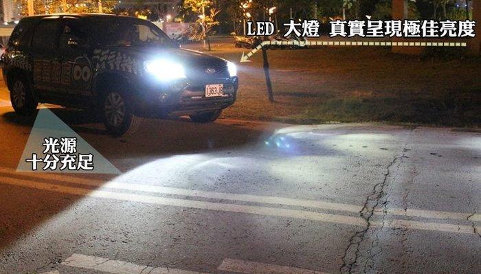 阿勇的店 聚焦準確爆亮又穩定 一體成形 V88 白光LED大燈 ESCAPE 近燈9006 霧燈H11 TX3570晶片