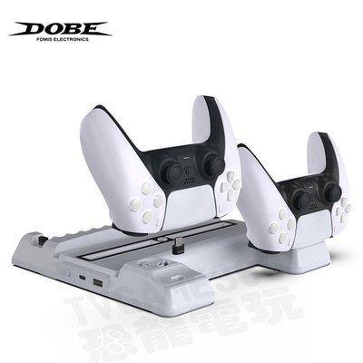 PS5 DOBE 雙散熱風扇直立架 雙手把座充 充電座 充電器 倒立式 收納 碟片收納架 附充電線 TP5-0593