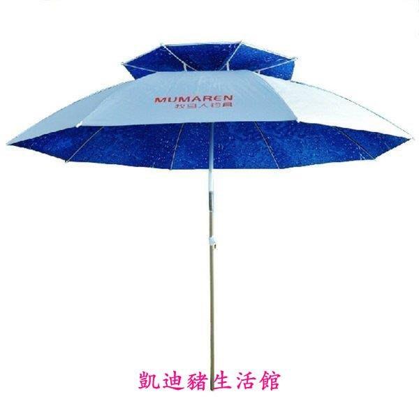 【凱迪豬生活館】2米萬向雙層開口釣魚傘 防雨防紫外線超輕 遮陽傘漁具傘KTZ-200952