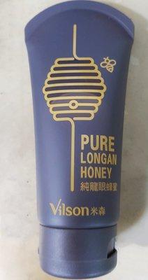 米森 vilson 純龍眼蜂蜜-120g