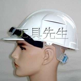 含稅價/按鍵式【工具先生】勞委會專利 通風型 透氣型 工地.工作 工程帽/安全帽。大量。印字。LOGO。皆可來電洽詢