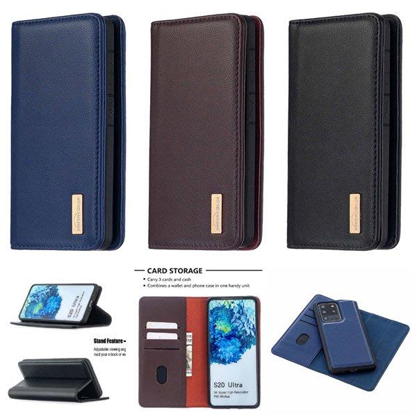 三星 Note20 Ultra Note10 Note10+ 手機皮套 皮套 可拆式皮套