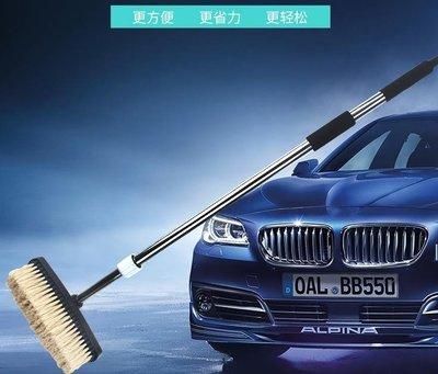 洗車刷子軟毛除塵撣子伸縮擦車拖把刷車長柄清潔工具汽車用品專用HD