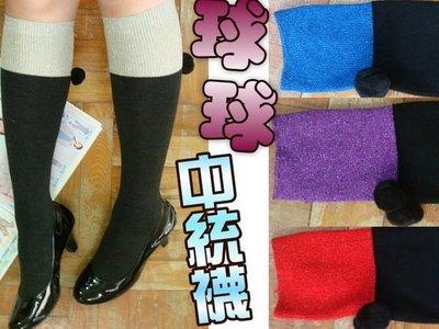 D-22球球閃亮雙色-中統襪【大J襪庫】4雙300元-雙色金蔥銀蔥拼色襪-純棉質細針及膝襪-黑色膝下襪學生襪長襪女襪台灣