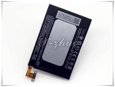 ☆群卓☆全新 HTC One 4G LTE M7 801e 801s 電池 BN07100 新北市
