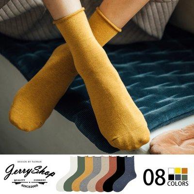 襪子 JerryShop【XHR1843】日系高級奶油麻花色捲邊中筒襪(8色) 莫蘭迪色 文青 防滑落 棉質 舒適