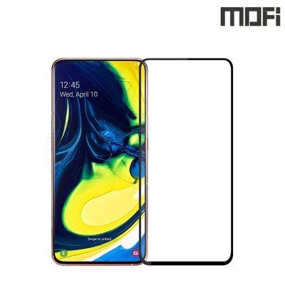 Galaxy A80 SM-A8050 / A90 MOFI 金剛全屏鋼化玻璃膜 強化玻璃貼 2996A