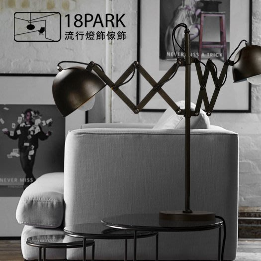 【18park 】loft風格 Ruhr [ 魯爾區檯燈-雙燈 ]