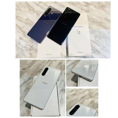 🌈二手機 台灣版 Sony Xperia 1 II ( XQ-AT52 6.5吋 雙卡雙待 256GB 2020/06出廠)