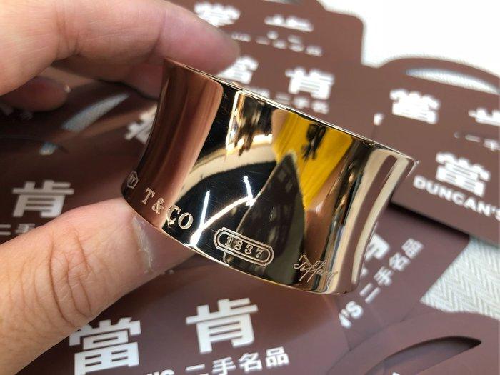 《當肯二手名品》TIFFANY 1837 金銀銅 限量 寬版 手環  ㊣