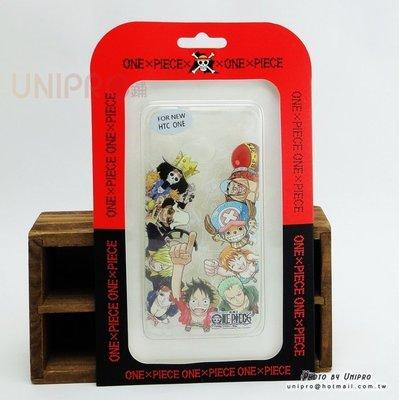 【UNIPRO】HTC One M7 海賊王 航海王 全員 One Piece 手機殼 TPU軟殼 保護套