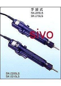 SIVO電子商城☆台製KILEWS SK-205 AC小扭力半自動手按式電動起子/ 半自動電動起子 台北市