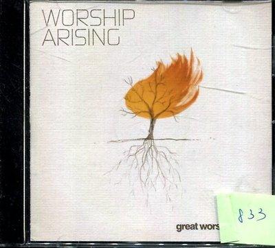 *真音樂* WORSHIP ARISING 二手 K6833  (大降價.下標賣2)