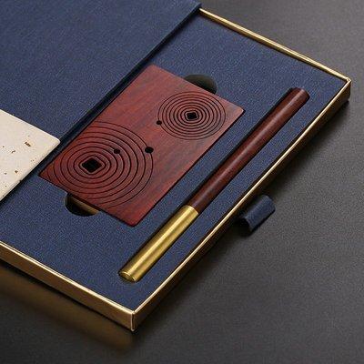 匠心之筆 紅木簽字筆名片盒 金屬黃銅中性筆商務男士木質定制刻字