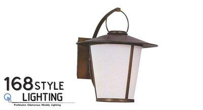 【168 Lighting】 古典碳素鋼烤漆燈座布罩壁燈*AF 71068*