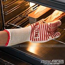 五指烤箱隔熱手套 微波爐防燙防護手套 烘焙 硅膠條紋 2只